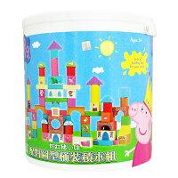 積木玩具推薦到【Peppa Pig】粉紅豬小妹 對圖型桶裝積木組★衛立兒生活館★就在衛立兒生活館推薦積木玩具