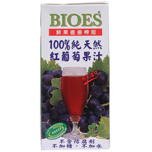 <br/><br/>  囍瑞BIOES100%純天然紅葡萄果汁1L【愛買】<a href=