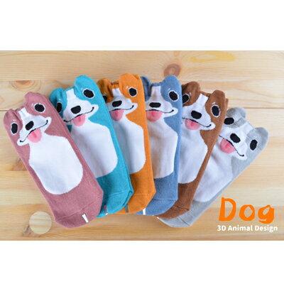 【悅兒樂婦幼用品舘】PEIBOU 貝柔  趣味止滑童襪-柴犬(HP5052)