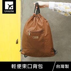 珠友 SN-20017 輕便束口後背包/束口休閒袋/運動背袋/藍球袋-Unicite