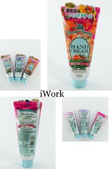 【iWork】10011《KOSE》平價濃密保濕莓果護手霜 ,質地細緻、滑順、清香,顏色白色[日本平價藥妝KOSE超高人氣護手霜]