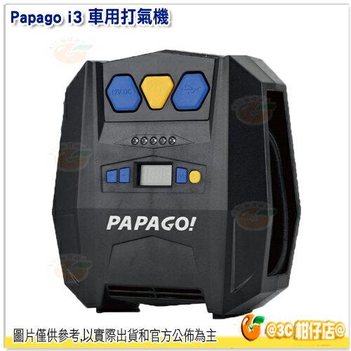 PAPAGO i3 智能 高速 車用 打氣機 公司貨 充氣機 6重防護 兼容充電