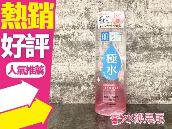 ROHTO肌研極水保濕化粧水(玫瑰限定版)400ml◐香水綁馬尾◐