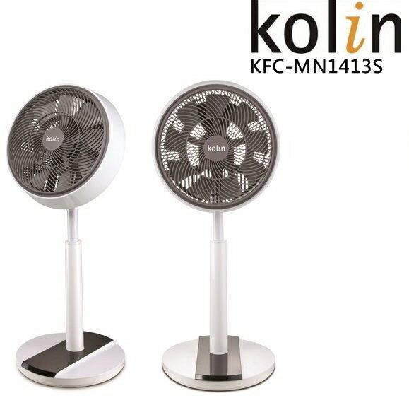 【歌林】14吋噴流空氣循環扇KFC-MN1413S 保固免運-隆美家電