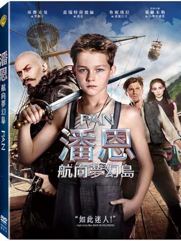 潘恩:航向夢幻島 DVD