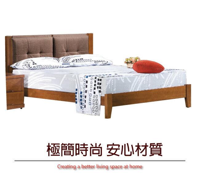 【綠家居】汐谷 時尚5尺實木亞麻布雙人床台組合(不含床墊&床頭櫃)