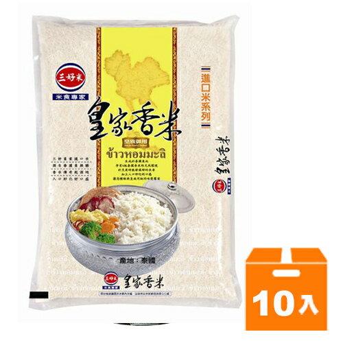 三好米 15℃ 皇家香米 3kg (10入)/箱
