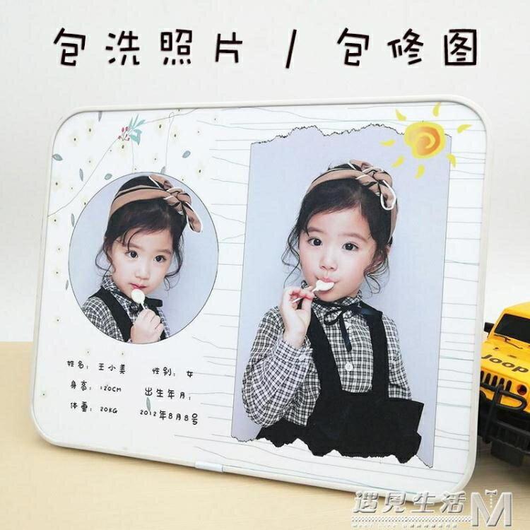照片定制兒童相框擺台創意可愛洗照片加相框寶寶滿月照百天照制作