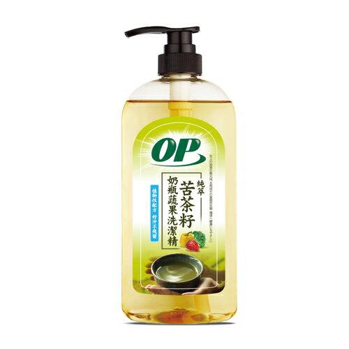 OP苦茶籽奶瓶蔬果洗潔精850g【愛買】