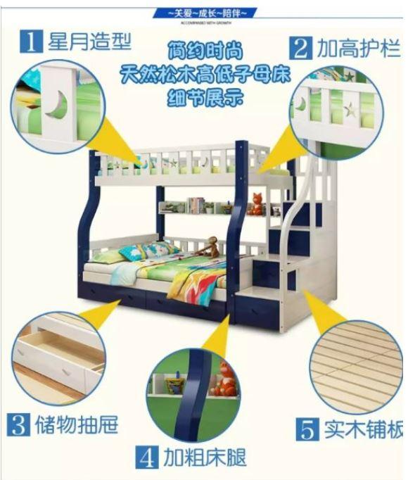 雙層床 上下舖 上下床 實木 彎腿 兒童床 滑梯 子母床【A-37】綠巨人家具