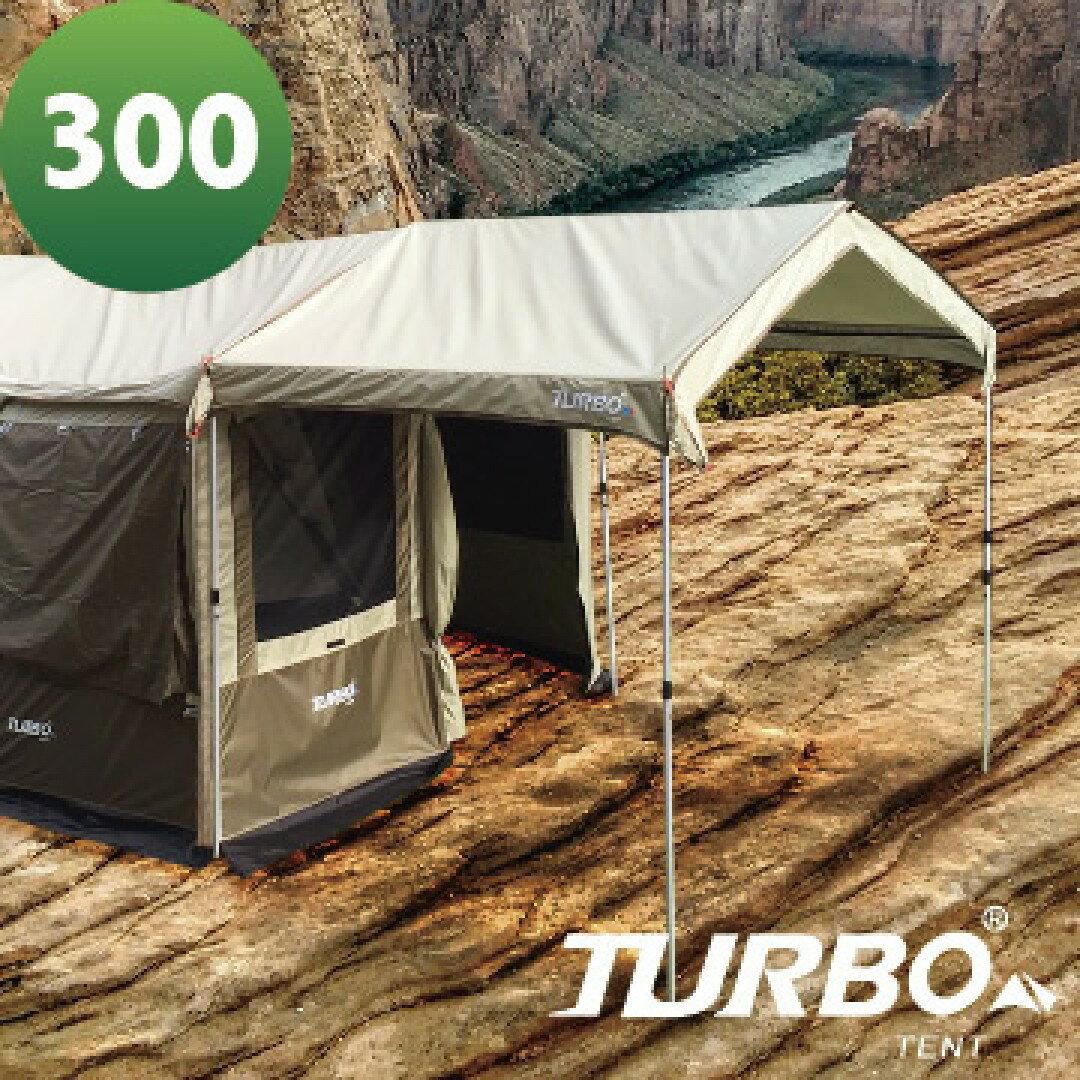 【露營趣】中和安坑 TURBO TT-TL04 Lite300 延伸屋簷 前庭 延伸布 8人快速帳篷 專利快速帳 八人帳 30秒快速帳 速搭帳篷