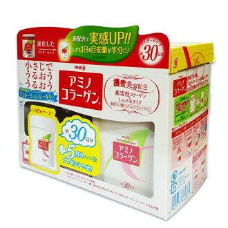 日本明治膠原蛋白粉 30日份 90g 新版罐裝 附專用容器 2019/03 PG美妝 Meiji Amino
