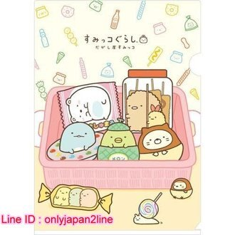 【真愛日本】16101800023日本製A4文件夾-角落糖果屋  SAN-X 角落公仔 收納 辦公用品 資料夾