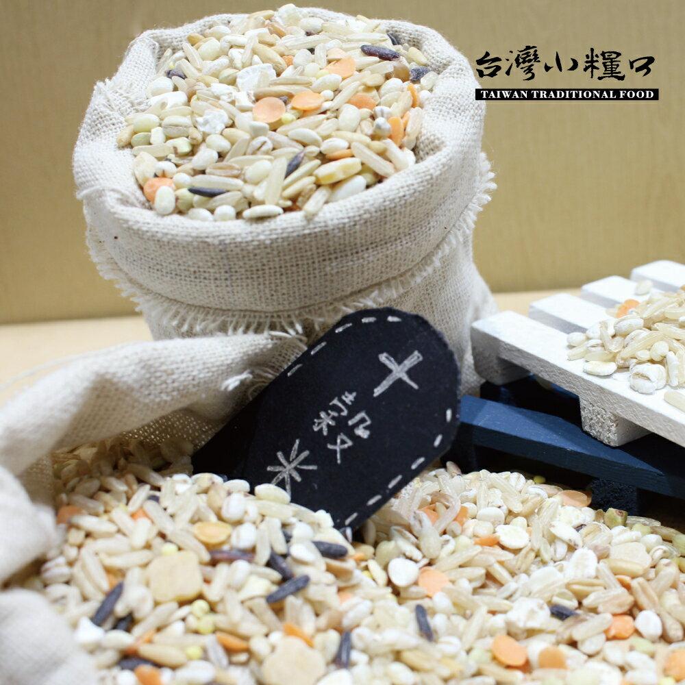 【台灣小糧口】五穀雜糧 ● 十穀米-600g - 限時優惠好康折扣