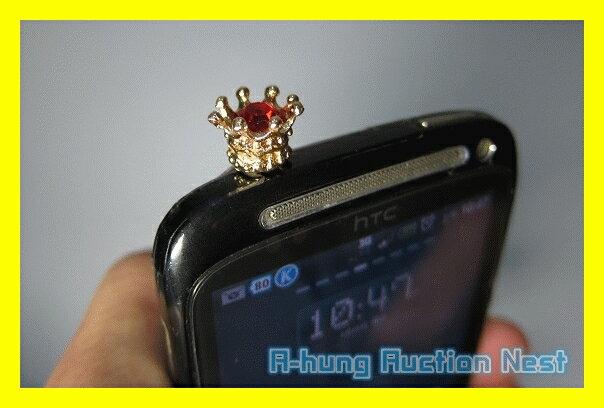 【新上市 × 現貨】花紋 皇冠防塵塞 鑽石 手機 防塵塞 耳機塞 防塵套 HTC ONE M8 iPhone 5S 6S