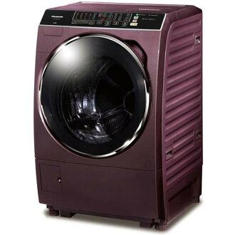 Panasonic 國際 NA-V168DDH 15KG 變頻滾筒洗衣機 ECONAVI+nanoe雙科技