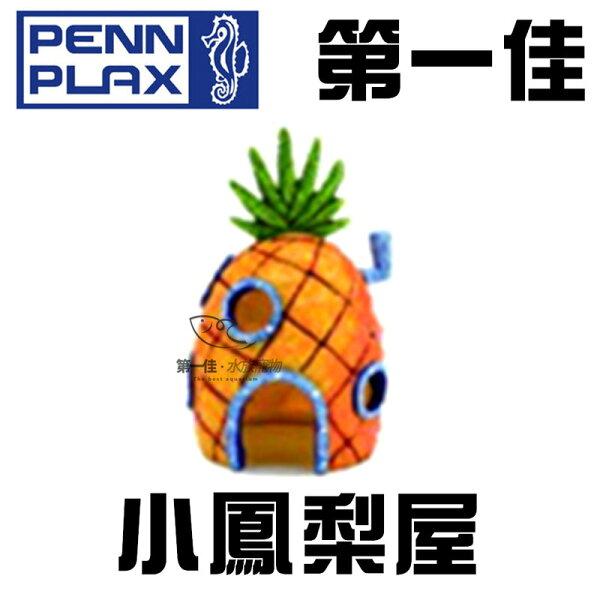 [第一佳水族寵物]美國PENNPLAX龐貝卡通飾品系列-海綿寶寶小鳳梨屋E-D2-SBR8免運