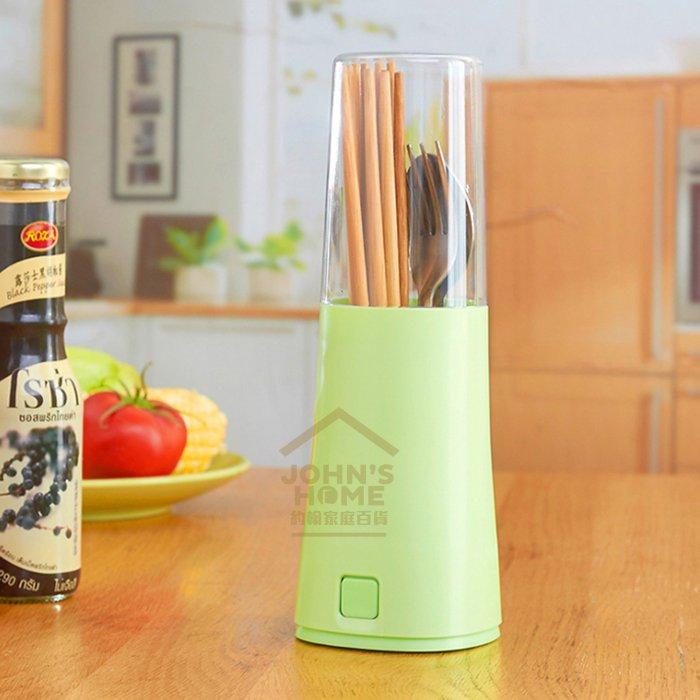 約翰家庭百貨》【AA141】簡約防塵帶蓋廚房瀝水餐具收納盒 防霉隔水筷籠 餐具盒 隨機出貨