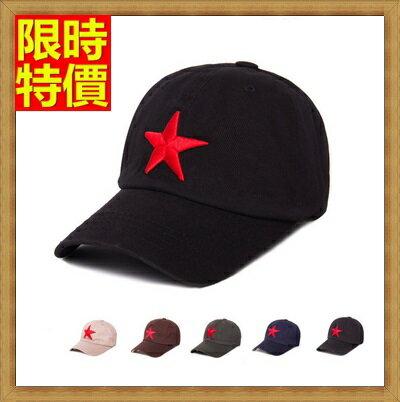 棒球帽  帽~ 五角星戶外休閒遮陽男女帽子5色71k2~ ~~米蘭 ~