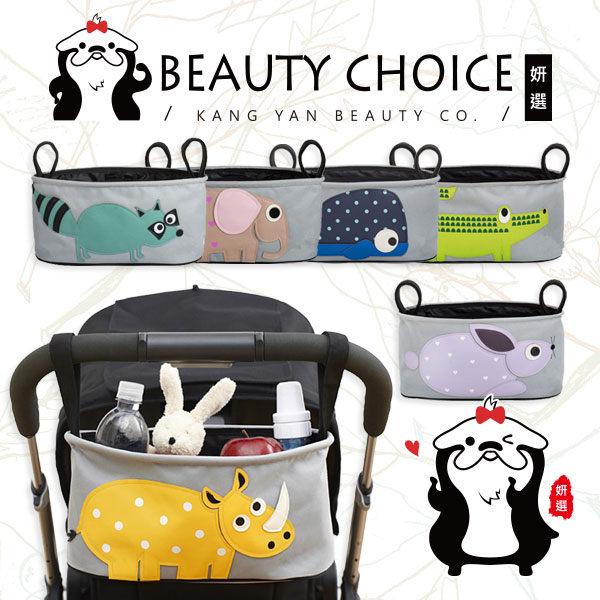 【姍伶】卡通可愛動物圖案 嬰兒車專用媽咪包 推車掛袋收納袋 防水耐重