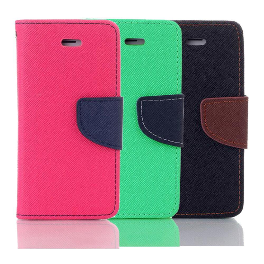 Apple iPhone 7 Plus/iPhone 8 Plus 共用 5.5吋馬卡龍雙色手機皮套 撞色側掀支架式皮套 矽膠軟殼 桃綠黑多色可選