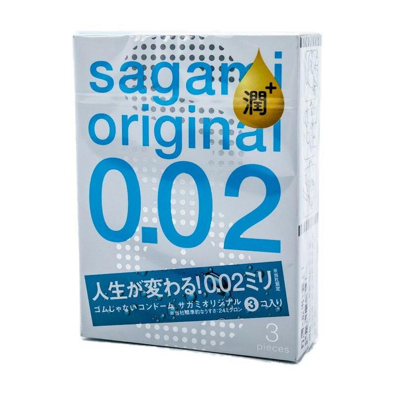 【保險套世界精選】SAGAMI 相模元祖 0.02 極潤 PU 衛生套 3入