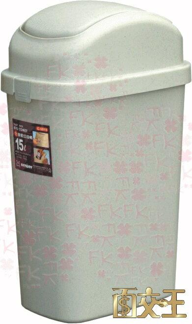 【尋寶趣】清潔垃圾桶系列 活動型垃圾桶 垃圾櫃/腳踏式/搖蓋式/掀蓋式/環保資源分類回收桶/置物桶 C5015