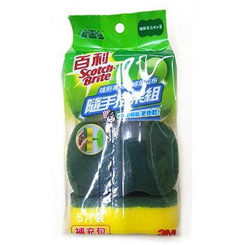 3M 百利菜瓜布隨手掛架組補充包(爐廚專用海綿菜瓜布5片) [大買家] 2