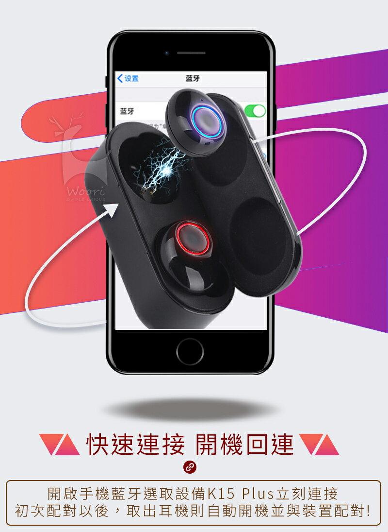 【公司貨】真無線藍牙5.0 雙耳無線藍牙耳機 防汗防水 運動藍芽耳機 無線耳機 聽音樂LINE通話 語音控制 磁吸充電盒 1
