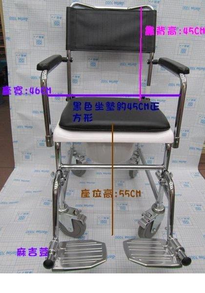 歐式便器椅/洗澡椅/馬桶椅 可拆式腳踏板/塑質底座 PU扶手可掀 中風患者洗澡最佳選擇 可搭包大人濕巾