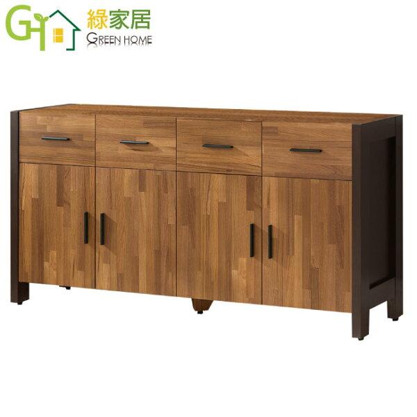 【綠家居】路克時尚5尺四門餐櫃收納櫃