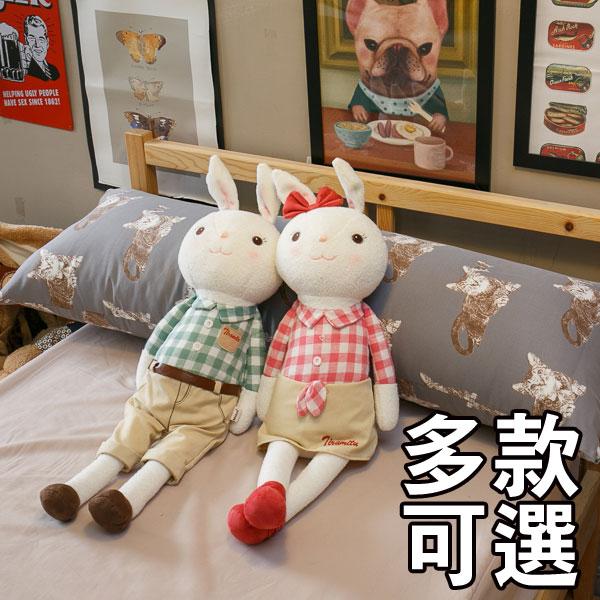 北歐風 單人鋪棉 床包2件組 舒適春夏磨毛布 台灣製造 5