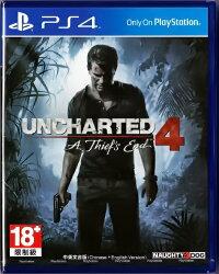 【全新未拆】PS4 秘境探險4:盜賊末路 UNCHARTED 4 亞洲中文版(中英文合版)【台中恐龍電玩】