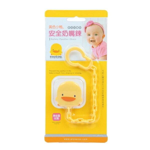 『121婦嬰用品館』黃色小鴨 安全造型奶嘴夾 3