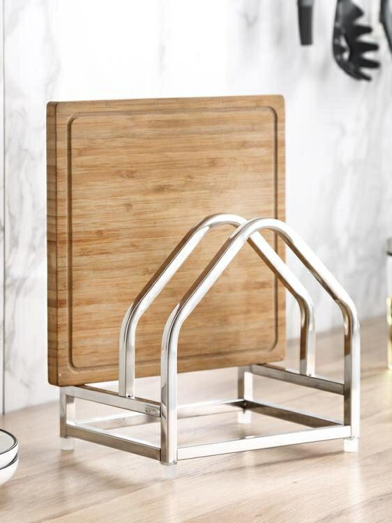 青木鋪子 雙砧板架 加厚304不銹鋼大號菜板架廚房置物架案板架2個