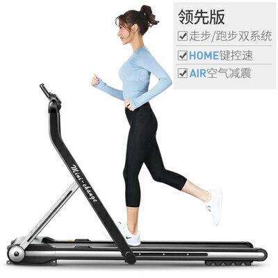 易跑MINI-C跑步機家用款超折疊靜音小型室內平板走步機女健身器材
