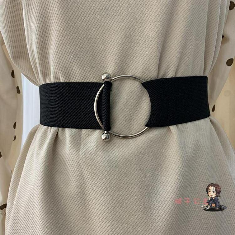 腰封 黑色簡約腰封彈力鬆緊女士腰帶寬裝飾收腰大衣毛衣時尚配洋裝 4色