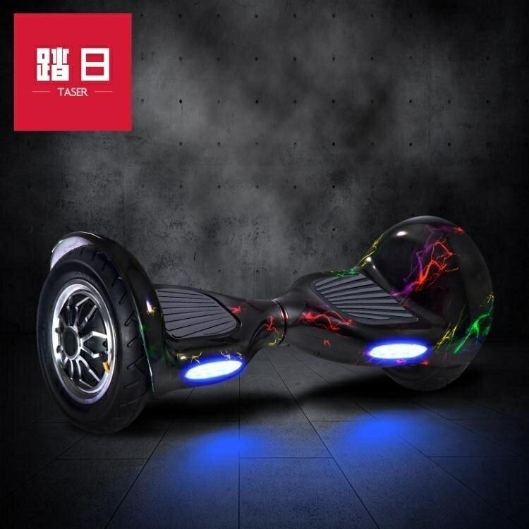 踏日兩輪體感電動扭扭車成人智慧漂移思維代步車雙輪平衡車