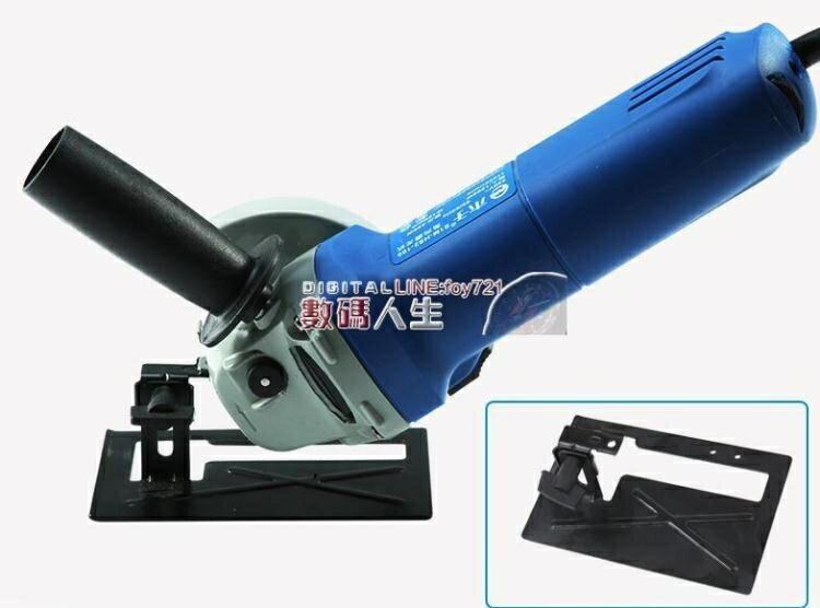 角磨機 木子多功能調速角磨機小型家用手砂輪切割手磨打磨電動工具磨光機