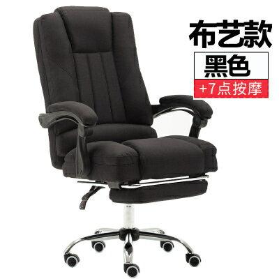 電腦椅布藝家用電競舒適游戲椅轉椅可躺靠背凳子座椅老板辦公椅子
