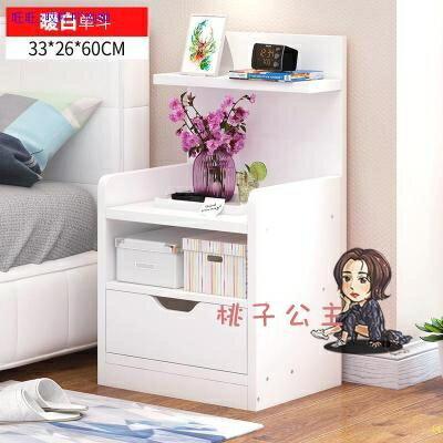 床頭櫃 簡易床頭櫃簡約現代臥室置物架床邊小櫃子收納迷你小儲物櫃經濟型 3色