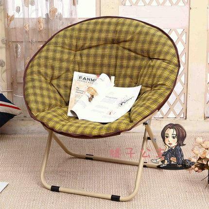 月亮椅 太陽椅折疊椅ins懶人椅雷達椅躺椅靠背椅沙發椅午休椅 6色