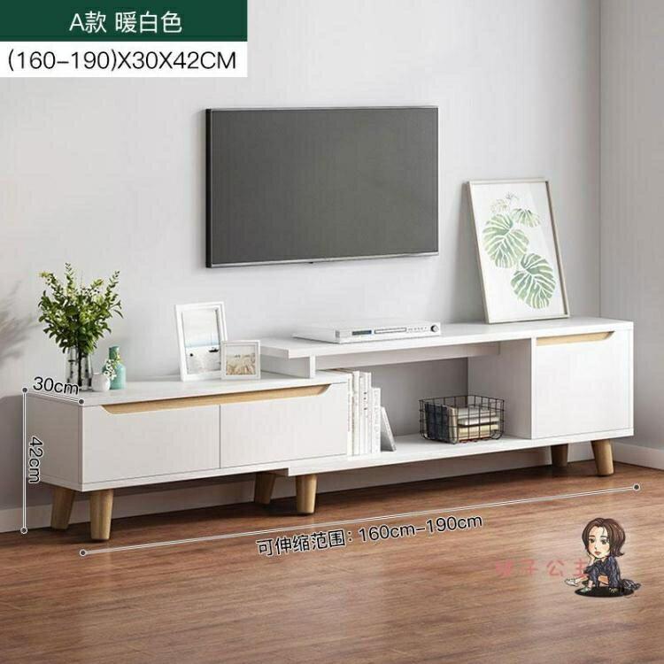 電視櫃 北歐電視櫃茶幾組合小戶型簡約現代客廳電視機櫃套裝簡易伸縮地櫃 2色
