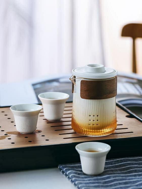 快客杯 日式簡約旅行功夫茶具小套裝便攜包車載快客杯一壺三杯家用泡茶器