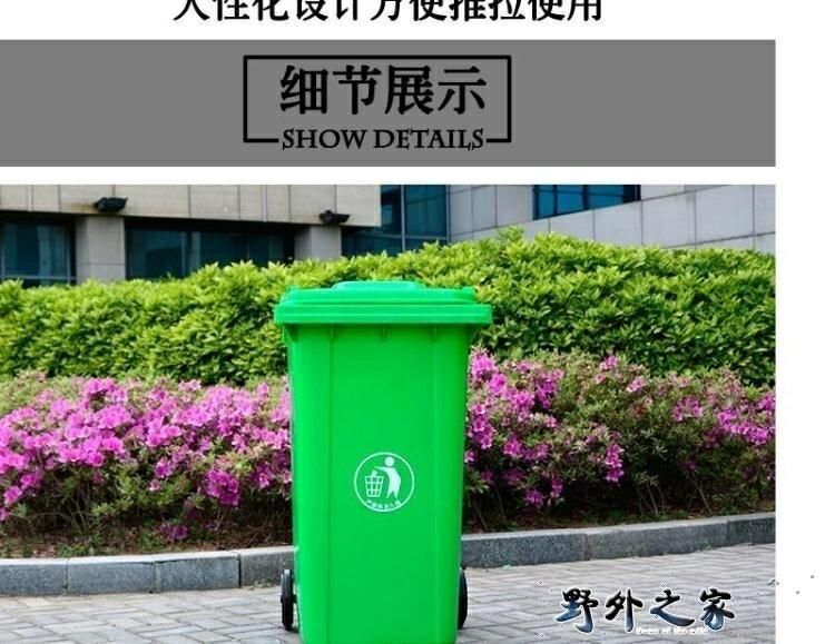 垃圾桶 240升塑料戶外垃圾桶大號120L100L加厚小區環衛室外腳踏果皮箱