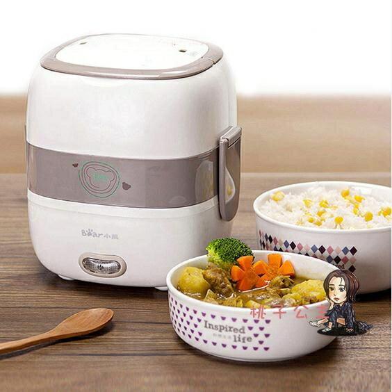 電熱飯盒 雙層保溫飯盒可插電加熱上班族蒸煮帶飯神器煮飯鍋