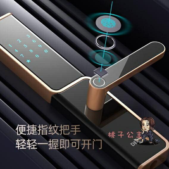 智慧鎖 指紋鎖家用防盜門智慧感應刷卡電子門鎖磁卡鎖密碼鎖 3色