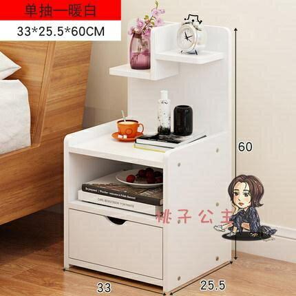 床頭櫃 簡易床頭櫃床邊收納小櫃子簡約現代臥室床頭迷你儲物櫃多功能 3色