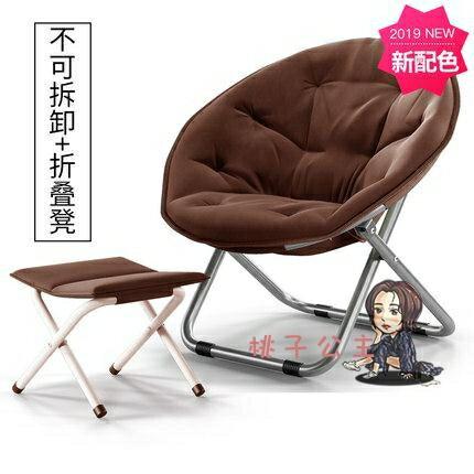 月亮椅 大號成人月亮椅太陽椅懶人椅雷達椅躺椅折疊椅休閒沙發椅靠背 6色