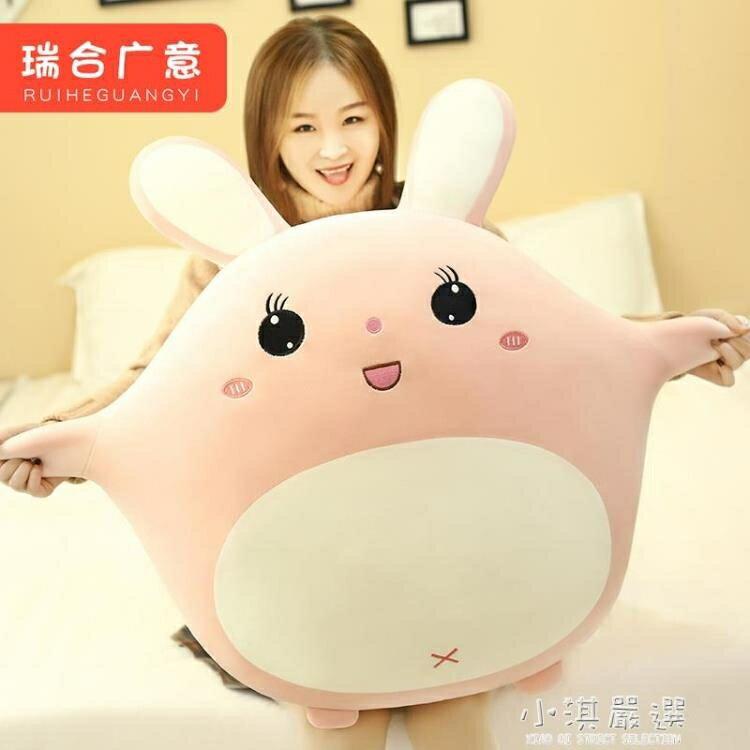 兔子毛絨玩具可愛抱枕抱著睡覺娃娃公仔床上超萌玩偶女孩生日禮物